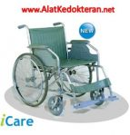 Jual Kursi Roda I-Care | Distributor Kursi Roda Import I Care
